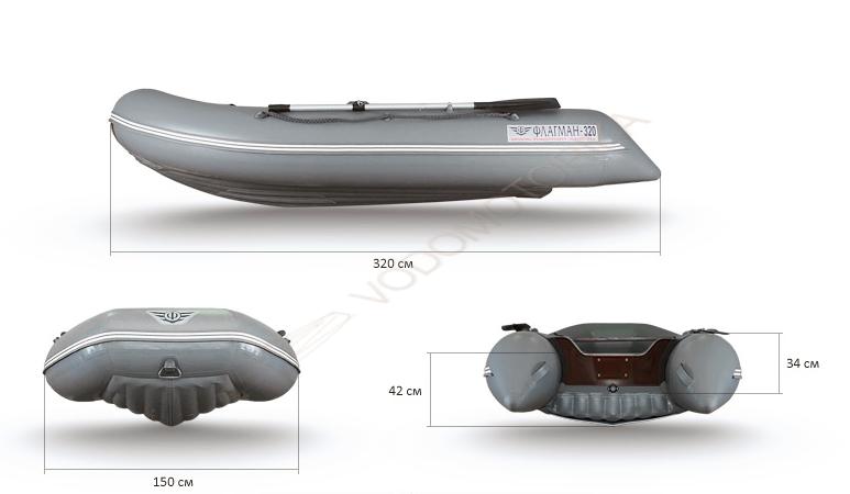 лодки флагман в красноярске